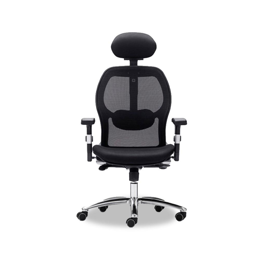 Executive IV. Premium Office Chair