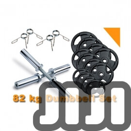 """Olympic 82KG Dumbbell Set included One 47"""" OP Curve Bar"""
