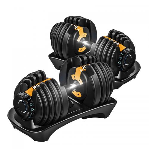 JIEZFIT 48KG Inspired Adjustable Dumbbell Set