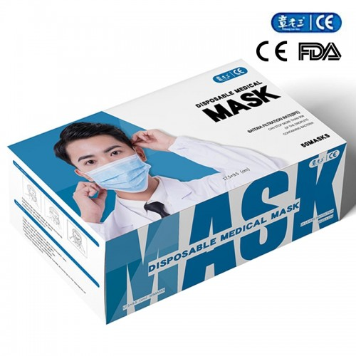3-Ply Medical Mask (Bundle of 50PCs)