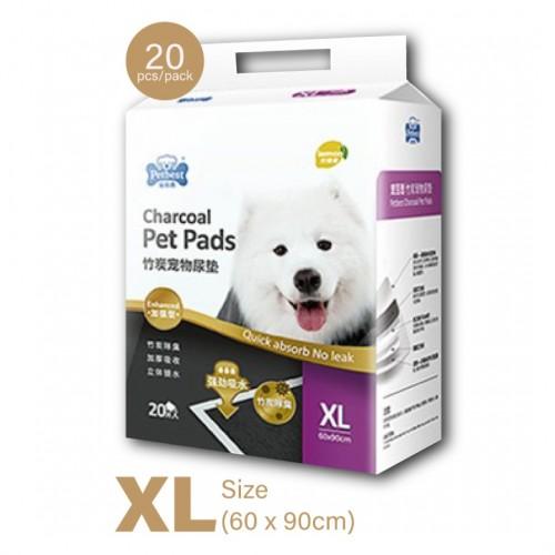 PETBEST Pee Pad - XLarge (60 x 90cm)