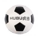Football (20cm)