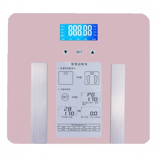 Granite Series Weighing Scale [Black]