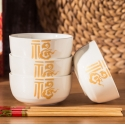 Japanese Ceramic 4 Pcs Set - Serendipity