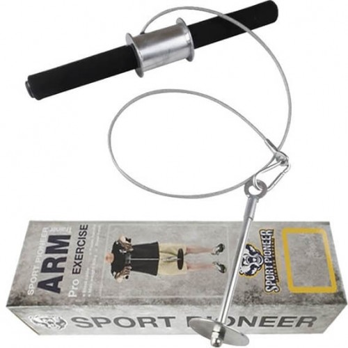 Forearm Trainer - Gym Equipment (Accessories)