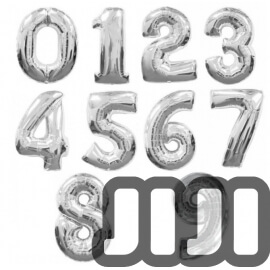 Number Balloons (Silver)