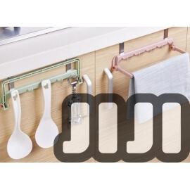 Kitchen Cabinet Hangers (HLRMHR-17)