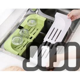 Kitchen Sink Basket