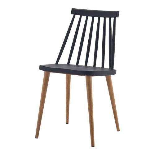 LISBONE Designer Chair
