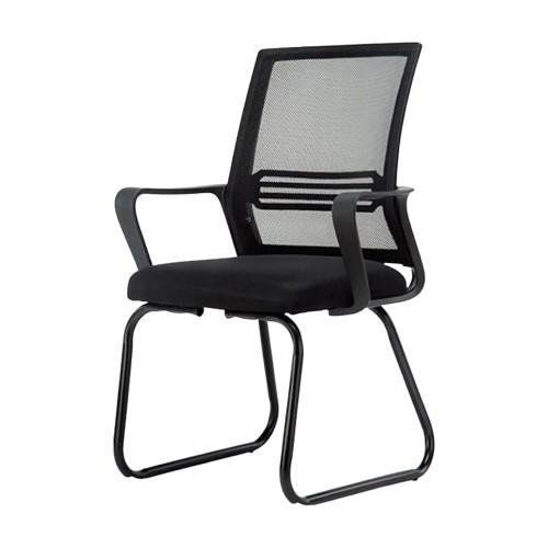 Clerk Office Chair