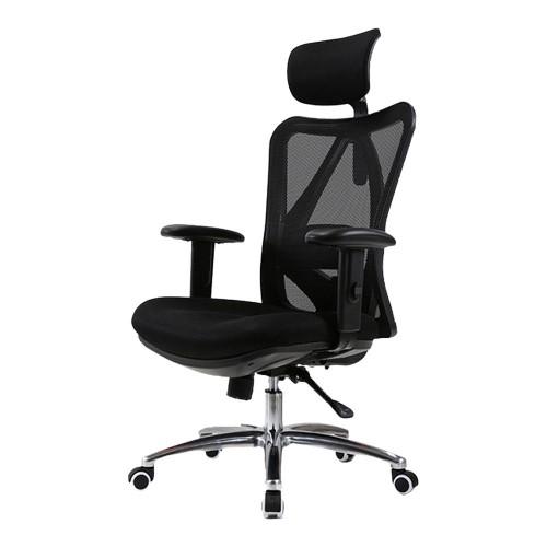 ASAMI Office Chair