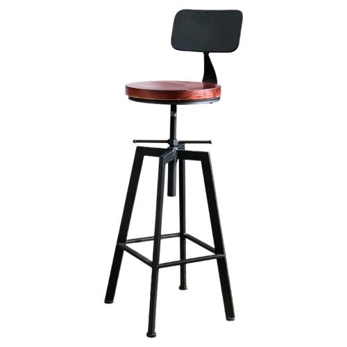 RT-05A Bar Stool with Backrest