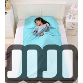 Travel Sleeping Bag (Single - 115x210cm)