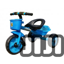New-Gen Children Tricycle