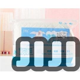 Baby Urine Pad (5pcs)
