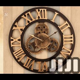 Retro Hanging Wall Clock - Design 1