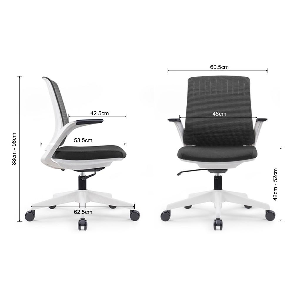 raimi-office-chair.jpg