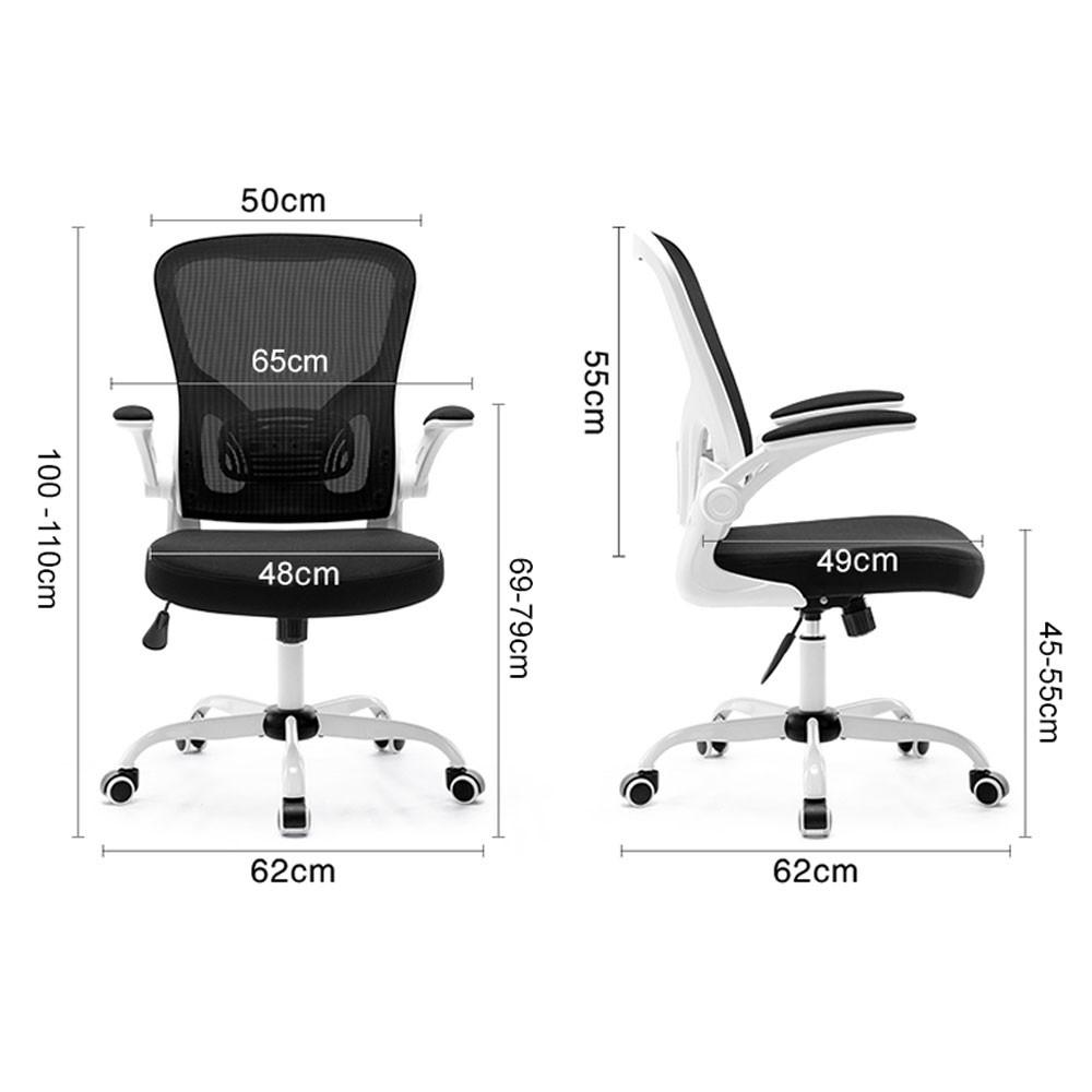 chaney-office-chair.jpg
